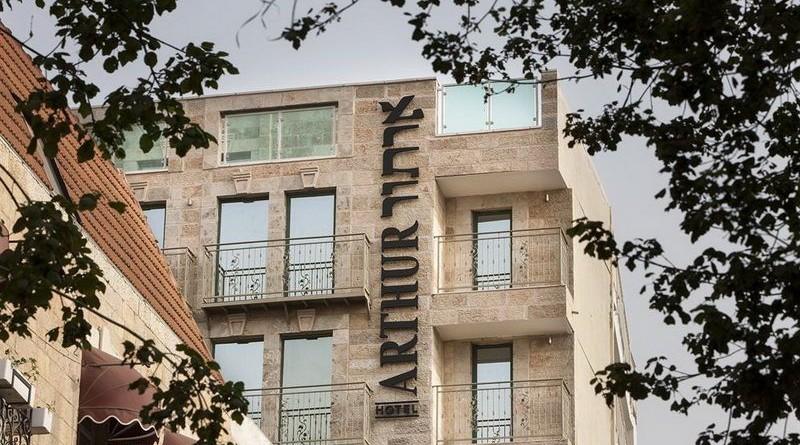 Arthur Hotel Jerusalem_15