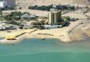 Hod HaMidbar 4* Dead Sea Hotel
