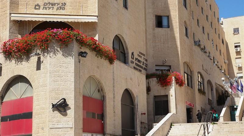 Lev Yerushalayim Hotel Jerusalem_15