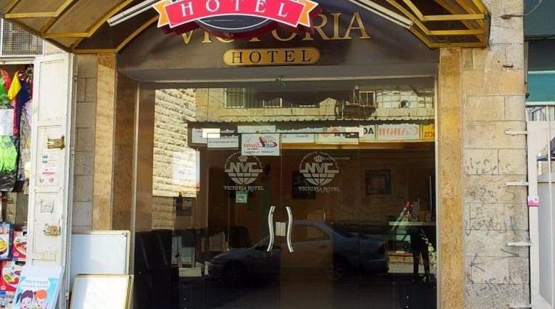 New Victoria Jerusalem Hotel_02